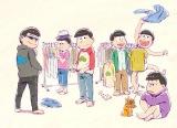 アニメ『おそ松さん』第2期新ビジュアル(C)赤塚不二夫/おそ松さん製作委員会