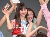 中条あやみ=NTTドコモの2017年夏の新サービス・新商品発表会 (C)ORICON NewS inc.