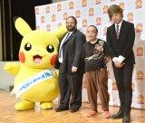 『Japan Expo 2017』プレス発表会に出席した(左から)ピカチュウ、トマ・シルデ氏、丸山正雄氏、UMI☆KUUN (C)ORICON NewS inc.