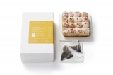 『OYATSU BENTO CAKE with TEA(オヤツ ベントウ ケイク ウィズ ティー)』(税込価格:2376円)