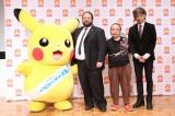 『Japan Expo 2017』プレス発表会に出席した(左から)ピカチュウ、トマ・シルデ氏、丸山正雄氏、UMI☆KUUN
