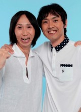『WEL名古屋 スペシャル』に出演するアンガールズ