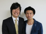 『WEL名古屋 スペシャル』に出演する笑撃戦隊