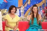 24日に放送されるフジテレビ系『良かれと思って!』(毎週水曜 後10:00)番組カット 田中律子と吉川ひなのも登場