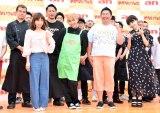 (左から)田中里奈、りゅうちぇる、はっしー、桃 (C)ORICON NewS inc.