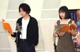 公開アフレコを行った(左から)菅田将暉、広瀬すず (C)ORICON NewS inc.