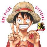 『ONE PIECE』20周年記念でLINE公式アカウントが開設 (C)尾田栄一郎/集英社