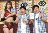 3DCGギャグショートアニメ『東京ふたごアスレチック』DVD発売記念記者イベントに登場した(左から)赤井沙希、ザ・たっち(たくや、かずや) (C)ORICON NewS inc.