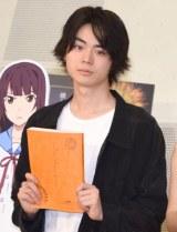"""中学時代の""""悪事""""を告白した菅田将暉 (C)ORICON NewS inc."""