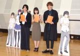 (左から)菅田将暉、広瀬すず、宮野真守 (C)ORICON NewS inc.