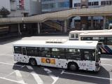 茨城・水戸市内を中心に周辺自治体を走行する『ひよっこ』ラッピングバス (C)ORICON NewS inc.