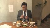 5月26日深夜放送、『孤独のグルメSeason6』より(C)テレビ東京