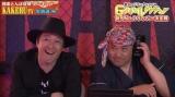 過去の闇営業エピソードを告白した極楽とんぼ=『極楽とんぼ KAKERU TV』より(C)AbemaTV