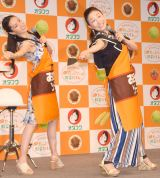 新コンビ・アラカワオハラを結成した(左から)荒川静香、小原正子 (C)ORICON NewS inc.