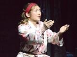 東京グローブ座で行われた舞台『蜘蛛女のキス』のフォトコールに出席した渡辺いっけい (C)ORICON NewS inc.