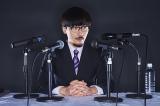 TBS系連続ドラマ『わにとかげぎす』に出演するDOTAMA (C)TBS