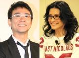 『第6回 メガネが似合う有名人ランキング』1位に選ばれた、八嶋智人(左)とアンジェラ・アキ (C)ORICON DD inc.