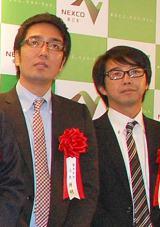 「男性部門」2位はおぎやはぎ(C)ORICON DD inc.