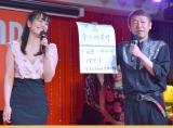 (左から)脊山麻理子、玉袋筋太郎 (C)ORICON NewS inc.