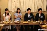 6月9日放送の『ダウンタウンなう』に出演する(左から)久慈暁子、海老原優香、安宅晃樹、黒瀬翔生 (C)フジテレビ