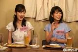 6月9日放送の『ダウンタウンなう』に出演する(左から)久慈暁子、海老原優香 (C)フジテレビ