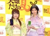 三太郎CMの8割がアドリブであることを明かした(左から)有村架純、菜々緒 (C)ORICON NewS inc.