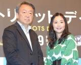 映画『パトリオット・デイ』トークイベントに出席した(左から)池上彰氏、関根麻里 (C)ORICON NewS inc.