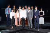 舞台版『心霊探偵八雲』公開ゲネプロの模様