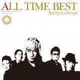 安全地帯『ALL TIME BEST』(5月31日発売)