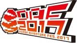『DIGIMON ADVENTURE FES. 2017』7月30日開催(東京・オリンパスホール八王子)