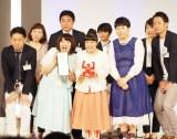 『第54回ギャラクシー賞』特別賞を受賞した『世界の果てまでイッテQ!』チーム (C)ORICON NewS inc.