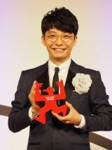 『第54回ギャラクシー賞』DJパーソナリティ賞を受賞した星野源(C)ORICON NewS inc.