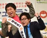 『よしもと福島シュフラン2017』認定式に出席したぺんぎんナッツ (C)ORICON NewS inc.