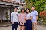 東海テレビ・フジテレビ系連続ドラマ『屋根裏の恋人』第一話より (C)東海テレビ