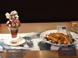 斬新な見た目が話題になっている『東京喰種CAFE』のメニュー