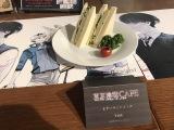 『東京喰種CAFE』で食べられる「まずいサンドイッチ」