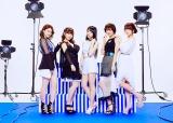 新曲「恋のロードショー」のアートワークを公開したフェアリーズ