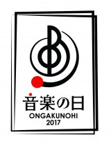 TBS系大型音楽プロジェクト番組『音楽の日』は7月15日放送 (C)TBS