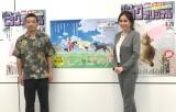 漫画『しっぽの声』の連載開始会見に出席した(左から)中熊一郎氏、杉本彩 (C)ORICON NewS inc.