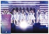乃木坂46『4th YEAR BIRTHDAY LIVE 2016.8.28−30 JINGU STADIUM』(DVD 「Day2」)