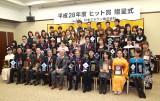 『第53回 平成28年度日本クラウンヒット賞』贈呈式の模様 (C)ORICON NewS inc.