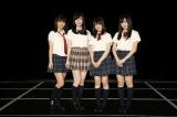 SKE48の21stシングル「意外にマンゴー」選抜メンバーの(左から)北野瑠華、松井珠理奈、小畑優奈、矢作有紀奈(C)AKS