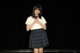 SKE48の21stシングル「意外にマンゴー」のセンターに抜擢された小畑優奈(C)AKS