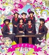 私立恵比寿中学が4thアルバム『エビクラシー』で自身初のオリコン1位