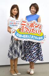 (左から)小倉優子、中村静香 (C)ORICON NewS inc.