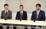 会見を行ったIGFの(左から)宇田川強氏、青木弘充社長、サイモン猪木取締役 (C)ORICON NewS inc.