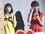 涙目で献血の大切さ訴えた(左から)小林麻耶、川田裕美 (C)ORICON NewS inc.