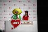 ライブイベント『LOVE in Action Meeting(LIVE)』の模様