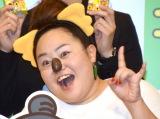 ロッテ『コアラのマーチwithよしもとコアラ芸人2』新商品発表会に参加したおかずクラブ・ゆいP (C)ORICON NewS inc.