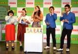 ロッテ『コアラのマーチwithよしもとコアラ芸人2』新商品発表会の模様 (C)ORICON NewS inc.